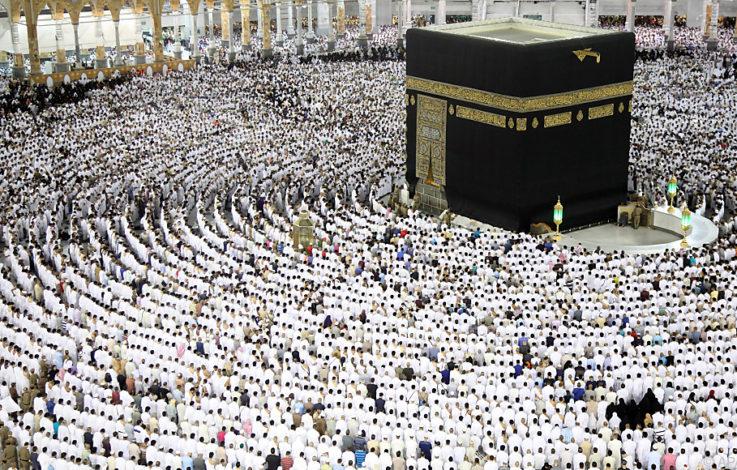 Anschlag auf Große Moschee in Mekka vereitelt