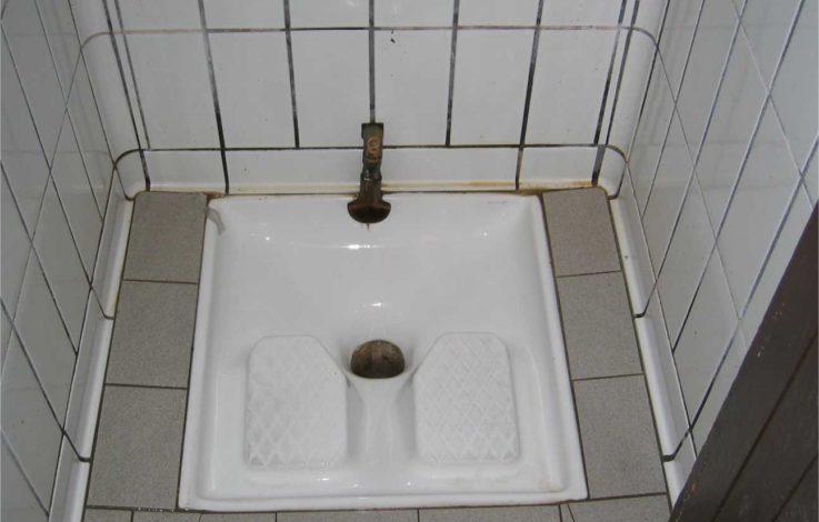 Wirbel um eigene Toilette für Muslime