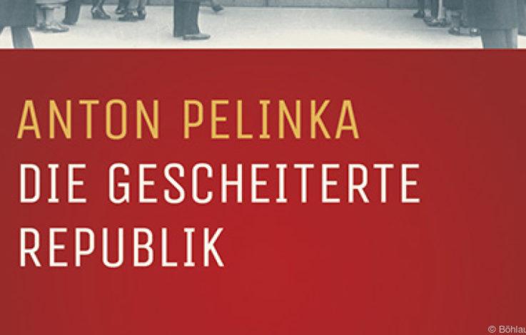 """Anton Pelinka analysiert """"Die gescheiterte Republik"""""""